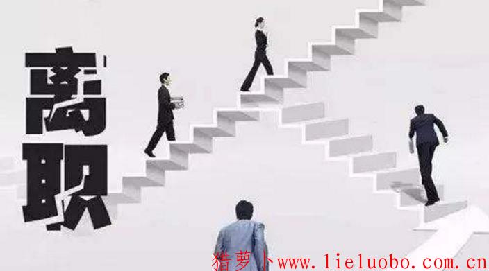 职场中如果遇到这三种类型领导可以迅速撤离