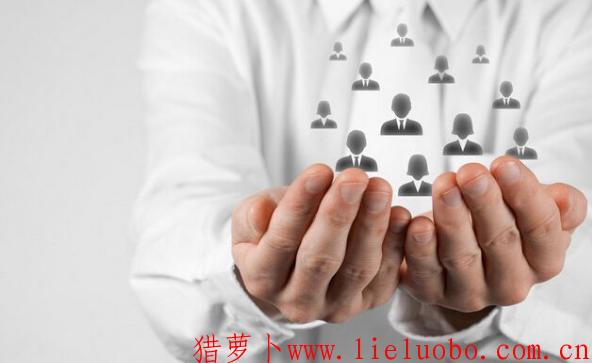 企业中的几个特殊身份人员关系的界定