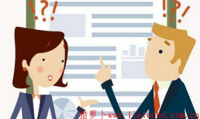 如何了解对方公司的企业文化呢?