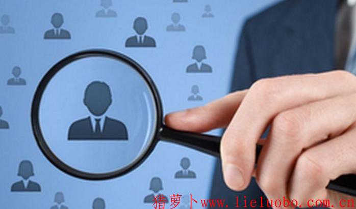 企业招聘信息该如何推广?