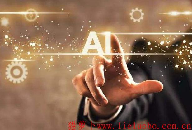 如果全面实现AI,那我们HR的前景是什么?