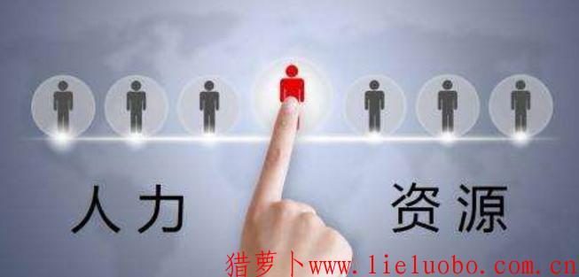 HR管理系统的功能应该具备哪些?