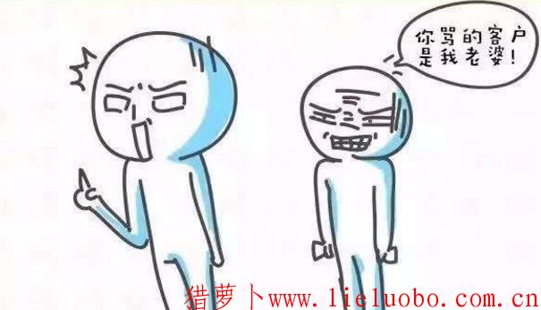 几种职场尴尬你知道怎么应对吗?