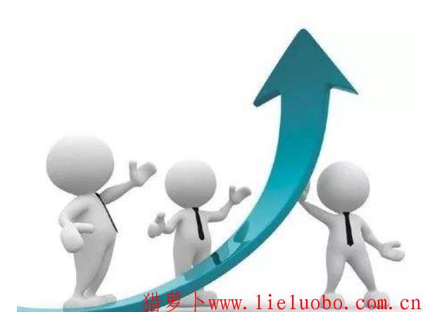 绩效管理系统的18大重要提示