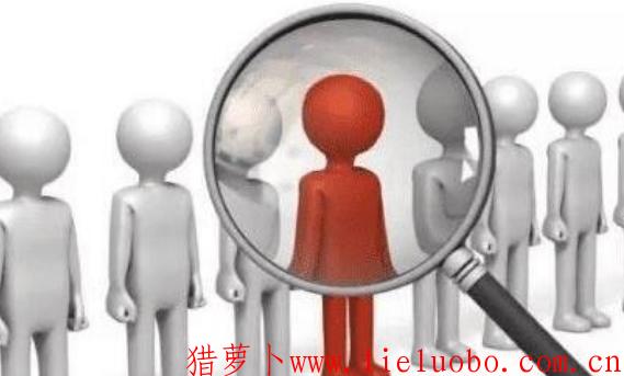 如何有效的考核提拔员工?怎么才能把合适的人放到合适的岗位上?