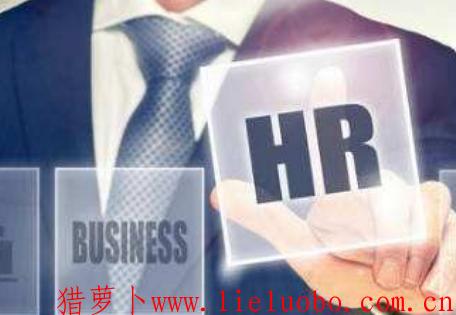 HR如何要让招聘工作更游刃于心?