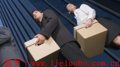 面对档案纠纷那离职员工该怎么办呢?