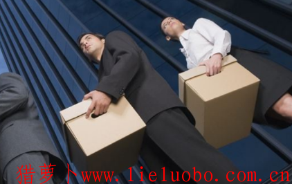 试用期离职需提前告知用人单位吗?
