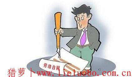 续签的劳动合同条款私自变更该怎么办?