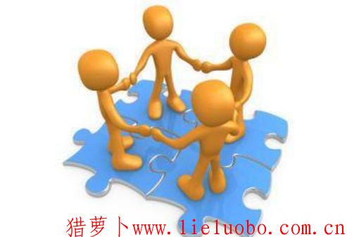 员工关系管理的含义是什么?