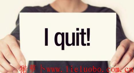 离职和辞职有什么区别?劳动者合同期内能辞职吗?