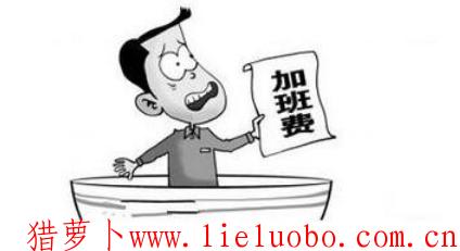 春节哪几天加班是三倍工资?