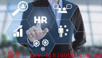 如何成为一个高效HR?高效HR七部曲