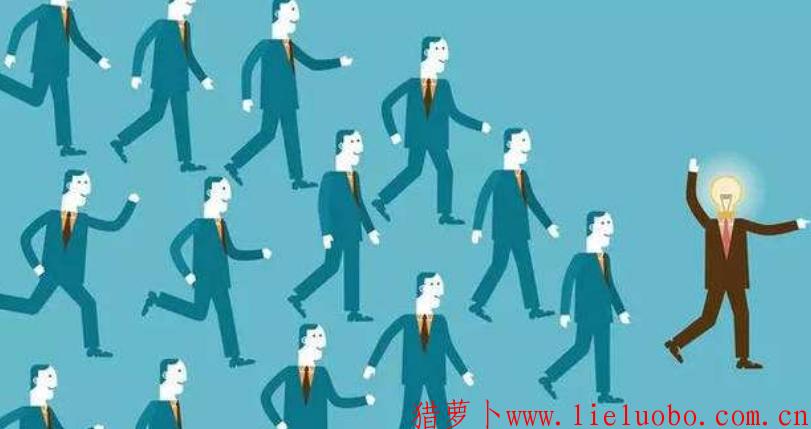 做高效的HR该怎么破?
