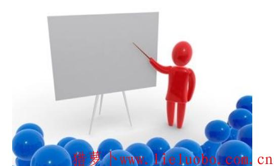 企业怎么做培训规划?六个步骤去制订培训规划