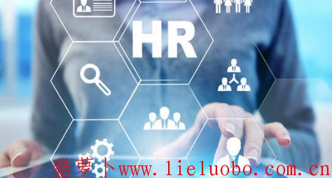 人力资源管理工作的基础是工作分析