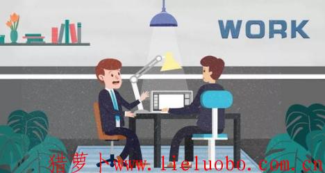 作为HR,面对应聘者该持有怎样的态度?