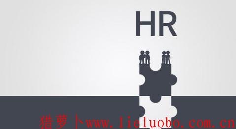 如何用好现代人力资源管理中的招聘技术?