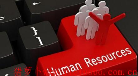 HR应该怎样做才能影响老板呢?
