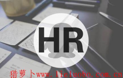 HR该如何影响老板拼颜值还是靠气质吗?