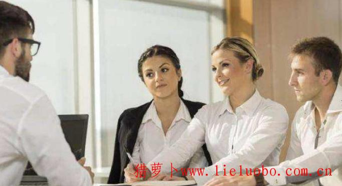 猎萝卜为职场人士整理了求职四步问鼎高职高薪